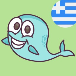 Wordy Greek Phrasebook