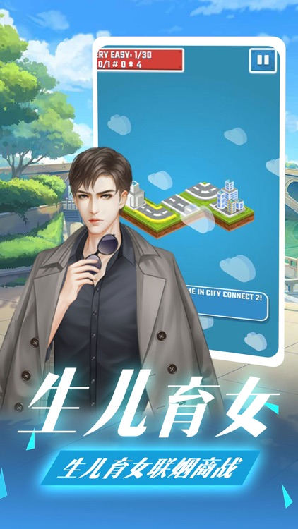 我的梦幻海滨 screenshot-3