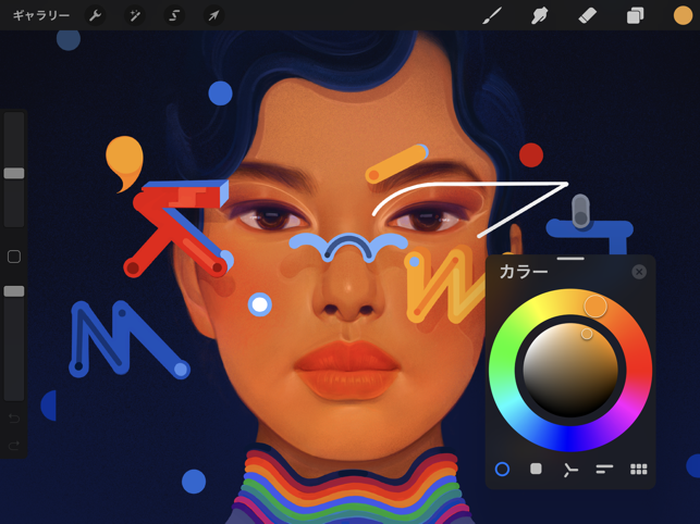 ‎Procreate Screenshot