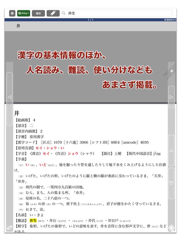 https://is2-ssl.mzstatic.com/image/thumb/Purple114/v4/8e/98/4f/8e984f87-5d34-8ba9-31ee-6f000e52e53a/pr_source.png/576x768bb.png