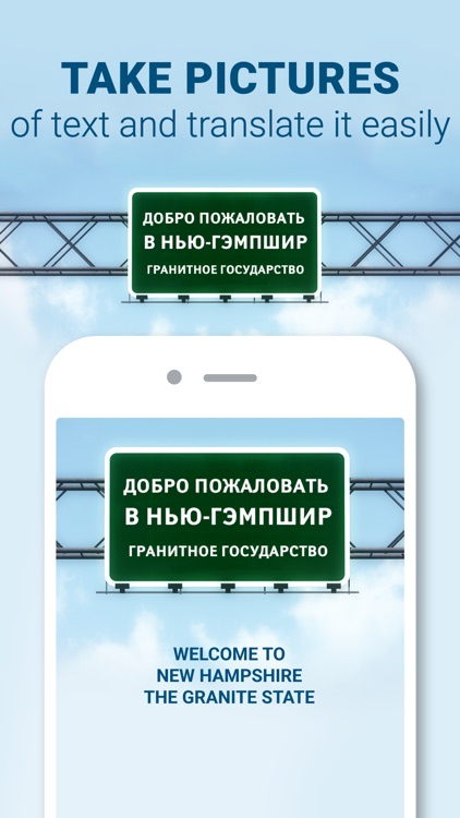PROMT Translator Offline screenshot-4