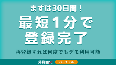 https://is2-ssl.mzstatic.com/image/thumb/Purple114/v4/8f/2e/f8/8f2ef831-c3fc-b84b-b89b-bed1fc17f5e5/91ebf7d3-8922-4600-974e-30b7640a8f12_5.5inch_1242_2208_v3.png/406x228bb.png