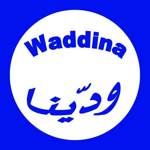 Waddina Driver