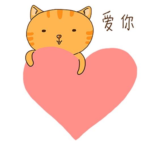 Cheoekyigmouthcat sticker