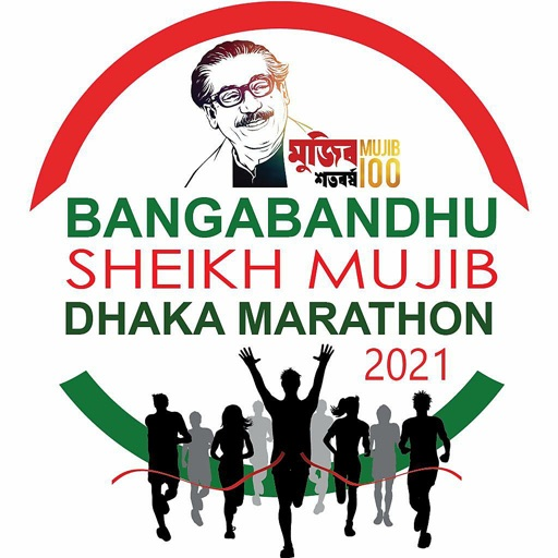 Bangabandhu Dhaka Marathon