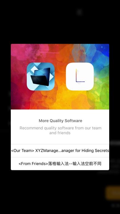 VTLMaker-Video To LivePhoto screenshot-9