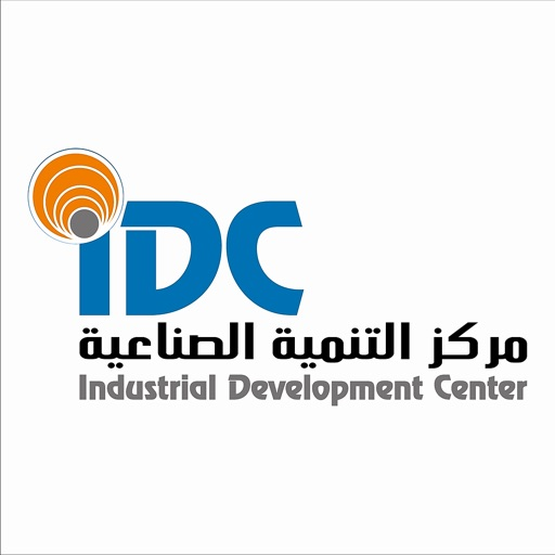 IDC-مركز التمنية الصناعية