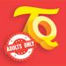Adult Trivia Quiz Hack Online Generator