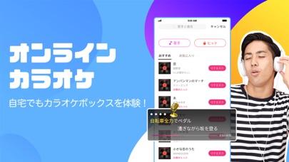 DokiDoki Live(ドキドキライブ)-配信アプリのおすすめ画像3