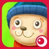 Toddler games for girls n boys