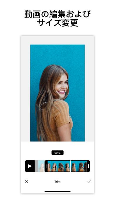 Instasize:写真加工・動画編集アプリ ScreenShot4