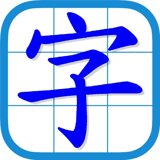 HK Chinese Lexical List (noAd)