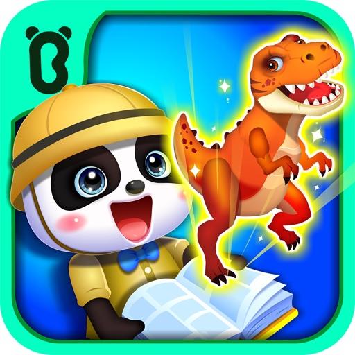 Baby Panda Dinosaur World Game