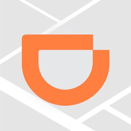 DiDi タクシーがすぐ呼べるアプリ(ディディ)