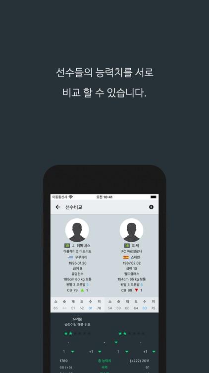 피온북 screenshot-4