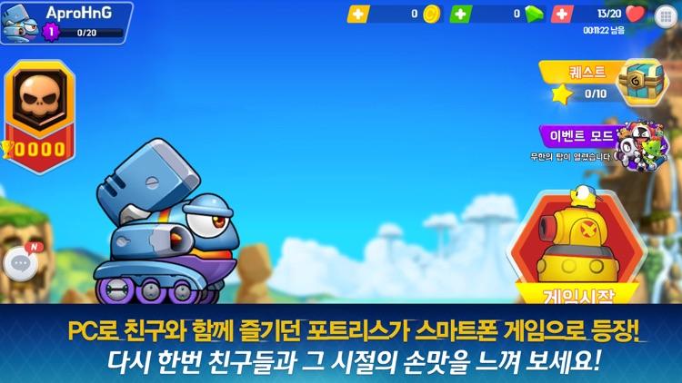 포트리스M screenshot-3