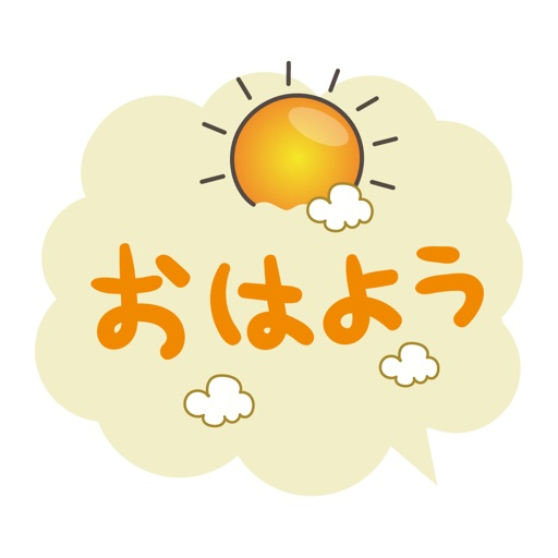Bubble talk for Japanese