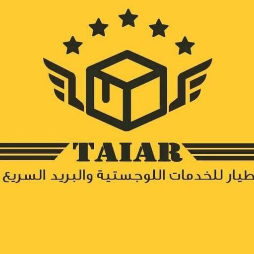 Tayar Express