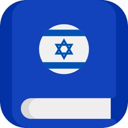 Hebrew Origin Dictionary