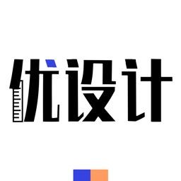 Logo Udesign: Graphic Design