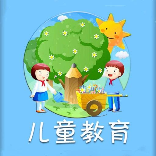 国学启蒙-唐诗千字文等国学经典