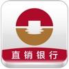 江南Bank-靠谱的银行金融理财平台