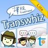 Transwhiz E/C(trad) Lite