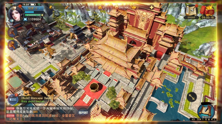 Art of War: Battle of Luoyang screenshot-5