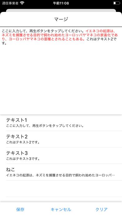https://is2-ssl.mzstatic.com/image/thumb/Purple114/v4/9b/d0/e4/9bd0e43d-ed04-3538-db68-7383e3e1e81f/8fd10ef4-2f80-4178-984e-b9ee579cd632_merge_jp_iPhone.png/392x696bb.png