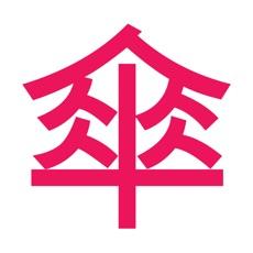 Activities of Kanjinator - Japanese letter quiz