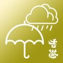 Weather – Hong Kong
