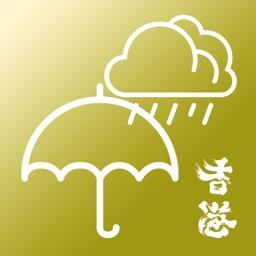 Weather - Hong Kong