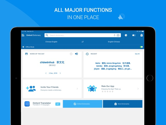 Oxford Chinese Dictionary 2018 on the App Store