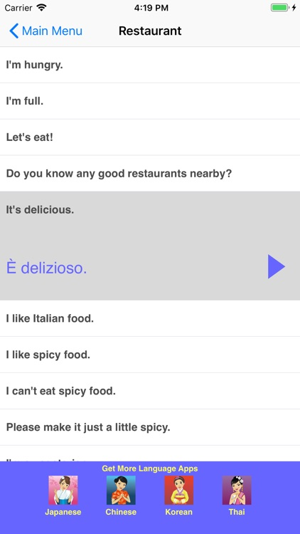 Speak Italian Travel Phrases screenshot-3