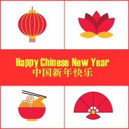 Lunar New Year by Unite Codes