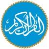 Quran Reading® – Quran MP3 - iPhoneアプリ