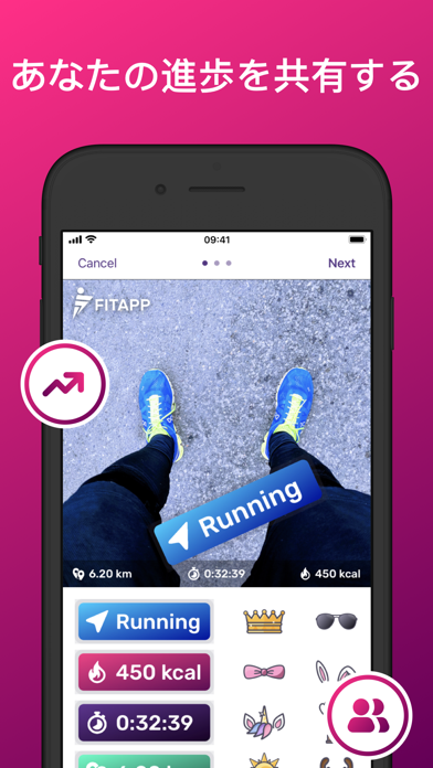 FITAPP 実行中のアプリ & マップの距離 トラッキングのおすすめ画像5