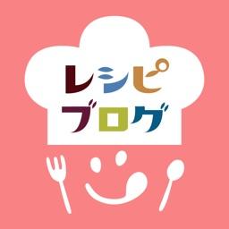 レシピブログ 人気料理家さんの簡単レシピを検索!