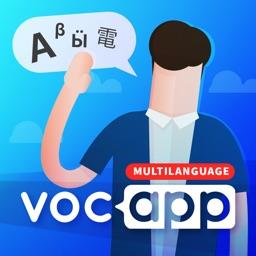 Learn Languages: Voc App Vocab