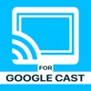 Video & TV Cast | Google Cast - iPhoneアプリ