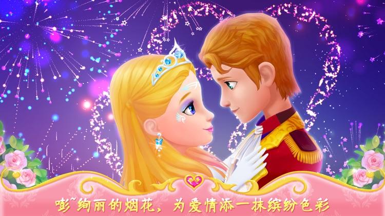 公主的梦幻舞会-女孩子们的化妆、换装游戏 screenshot-4
