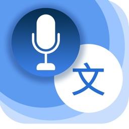Voice Translator : Translate