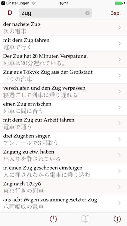 Japanese-German Dictionary