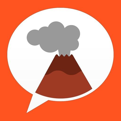 噴火速報アラート: お天気ナビゲータ