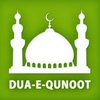 Learn Dua e Qunoot MP3 & More - iPhoneアプリ
