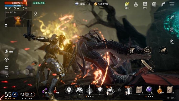天堂2M screenshot-5