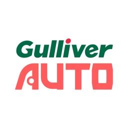 ガリバーオート-自動車の下取りや買取価格の査定アプリ