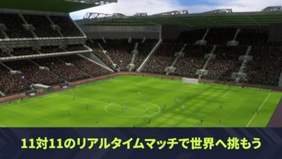 Dream League Soccer 2021のおすすめ画像7