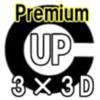 3×3D視力回復プレミアム(広告なし)-SHUUICHI WATANABE