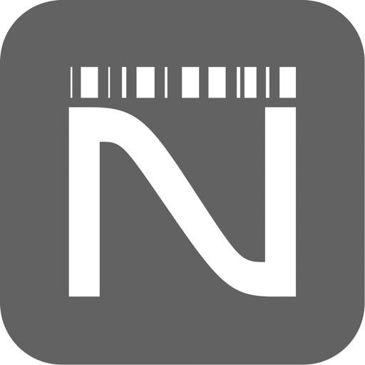 NBS 2.0 Scanner